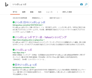 20190605SS00004.png