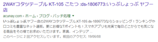 20190610SS00005.png