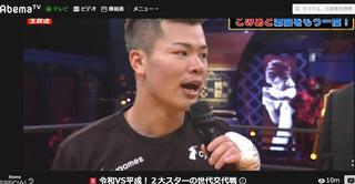 那須川天心VS亀田興毅.jpg