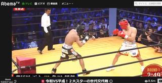 那須川天心VS亀田興毅2.jpg