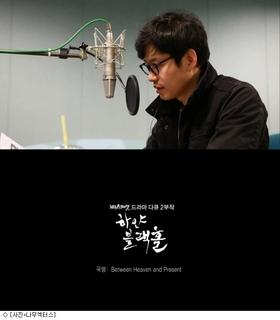 ユ・ジュンサン SBSナレーション.jpg