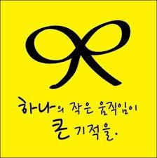 黄色いリボン.jpg