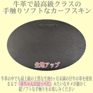 ヤマモトカンサイ正規品2.jpg