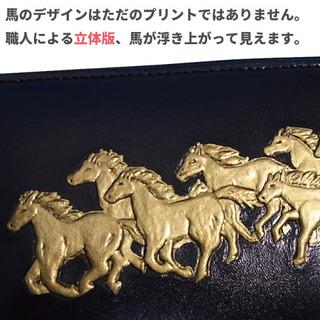 九頭馬財布4.jpg